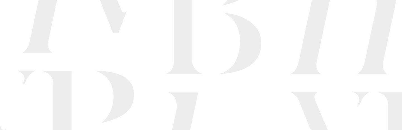 De Barbaren Hof Van Busleyden Mechelen Logo zoom
